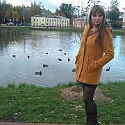 Екатерина, 46, г.Волгореченск