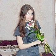 Natalia, 25, г.Кумертау