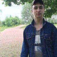 Саша, 25 лет, Стрелец, Санкт-Петербург