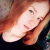 Екатерина, 24, г.Нижнеудинск