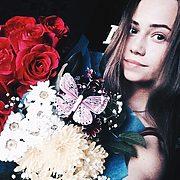 Оксана, 21, г.Черепаново