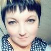 Татьяна, 42, г.Омск