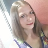 Дарья Ивненко, 23, г.Симферополь