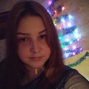 Валерия 24 года (Козерог) хочет познакомиться в Ярославле