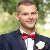 Dmitriy, 31, г.CheÅ'm