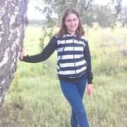 Оленька, 30, г.Копейск