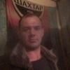 andrey, 29, г.Киев