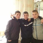 Игорь, 22, г.Саянск