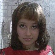 Ульяна, 23, г.Зеленогорск (Красноярский край)