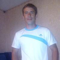 Александр, 33 года, Рыбы, Иркутск