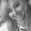 Татьяна, 44, Кам'янець-Подільський