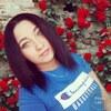 Елена, 23, г.Кемерово