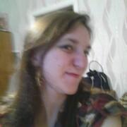 Тамара, 21, г.Грозный
