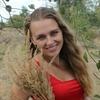 Аліна, 27, г.Полонное