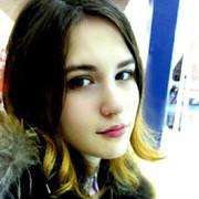 Анна 22 года (Телец) Краснодар