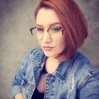 Ирина, 31 год, Телец, Ереван