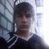 Иван, 24, г.Кимры