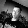Александр, 18, г.Заринск