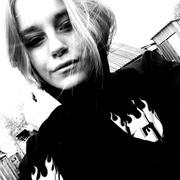 Лера, 17, г.Асбест