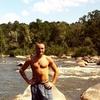 Igor, 36, Tulchyn
