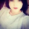 Olesya Barahoeva, 20, Stepnogorsk