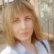 Кристина Савинова 32 Энгельс