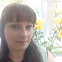 Людмила, 33 года, Рыбы, Екатеринбург