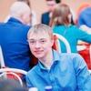 егор, 27, г.Кострома