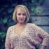 Светлана, 40, г.Губкин