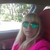 Александра, 33, г.Красноярск
