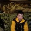 Сергей, 23, г.Благовещенск
