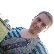 Настя, 16, г.Донецк
