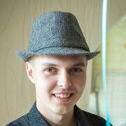 Александр Лобастов, 27, г.Каменск-Уральский