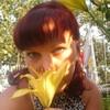 Валентина, 33, г.Мокшан