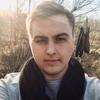 Юрий, 24, г.Кедровка