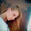 Мария, 29, г.Белгород