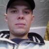 Александр, 40, г.Губаха