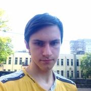 Александр, 17, г.Николаев