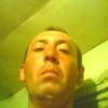 Григорий, 32, г.Красноярск