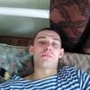 Юрий, 23, г.Брянск