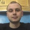 Алексей, 32, г.Свердловск