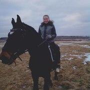 Мария, 29, г.Всеволожск