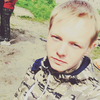 максим, 19, г.Иваново