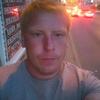Юрий, 25, г.Ижевск