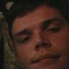 Jamie, 30, г.Кингс Маунтин