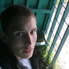 Anatalii, 22, г.Кострома