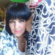 Наташа, 49, г.Армянск