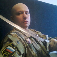 СЕРГ, 33 года, Водолей, Донецк