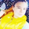 Полина, 17, г.Вологда