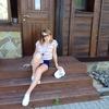 Аня, 29, г.Внуково